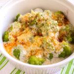 Broccoli Cauliflower Parmesan side dish