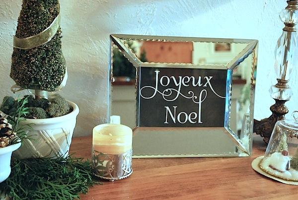Joyeux-noel-frame