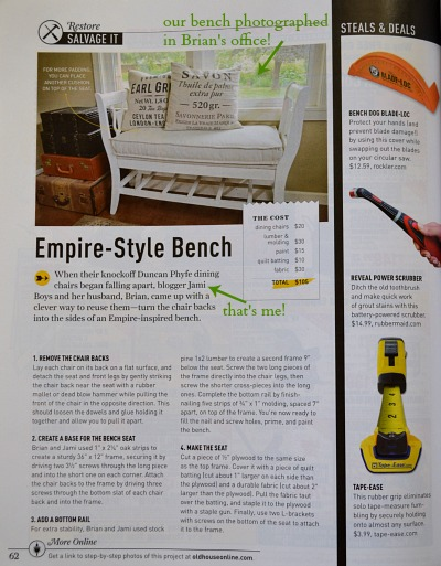 An Oregon Cottage's OHJ Bench Feature August 2014