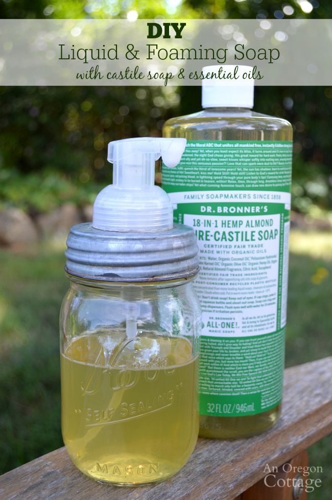 DIY Castile foaming (or regular) soap with essential oils - you won't believe how easy this is and how nicely it foams!