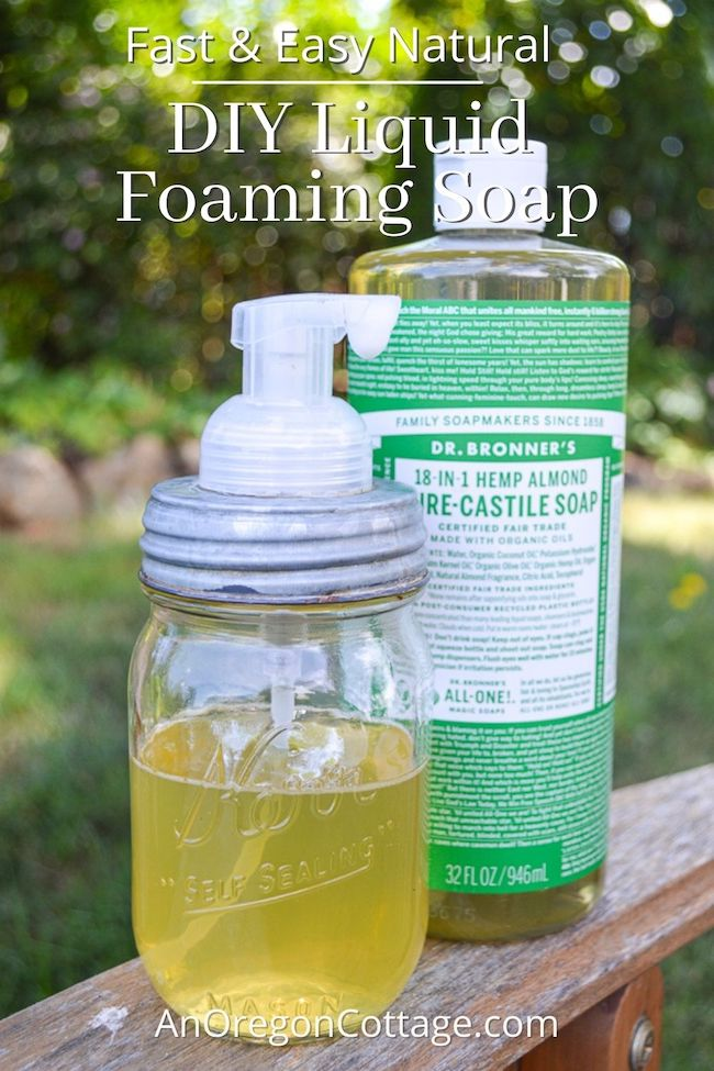 fast-easy-natural DIY liquid foaming soap with castile soap outside