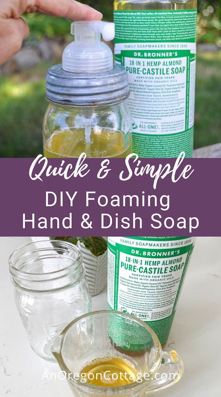 quick-simple DIY foaming hand-dish soap pin image