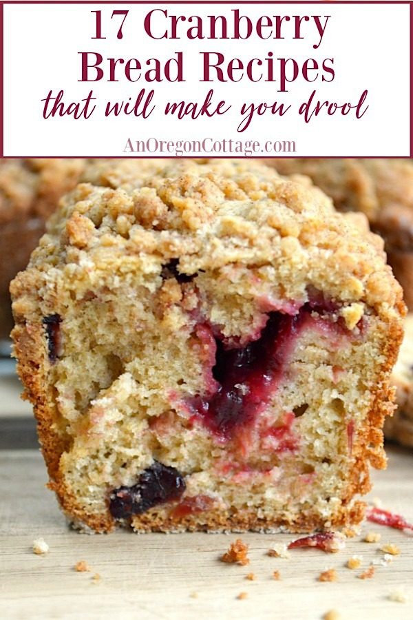 Cranberry bread recipes-cut loaf with cranberry sauce center